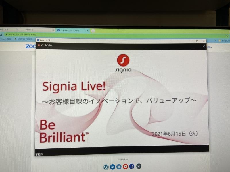 シグニア補聴器の新製品ウェブセミナー