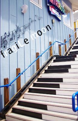ピアノ階段