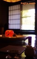 ハロウィーン和カフェSa