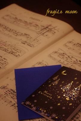 楽譜とXmasカード