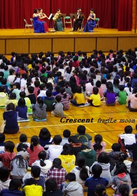 15小学校公演aB