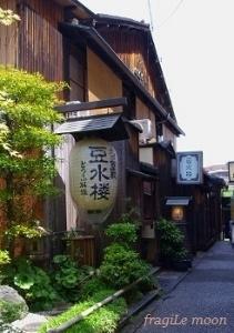 2016GW京都3S