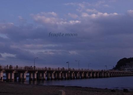 鎌倉オフ会・江ノ島桟橋