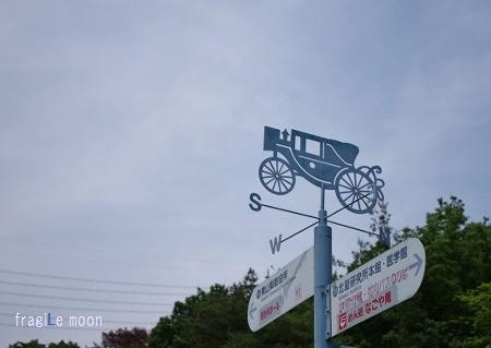名古屋オフ会・明治村b