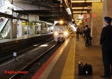 金沢・大阪駅