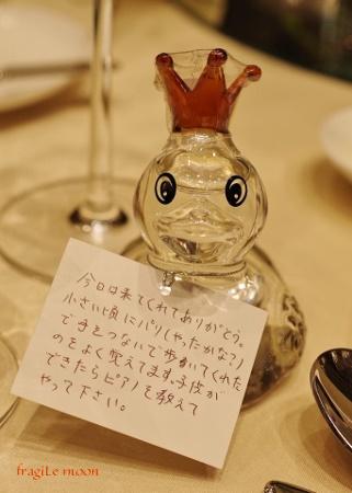 宏ちゃん結婚式5
