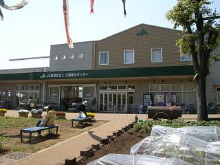 JA東京むさし 三鷹緑化センター 正面と畑