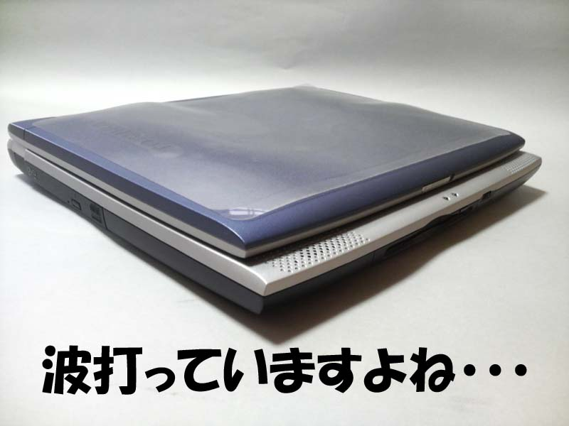 東芝ノートE6のトップカバー3