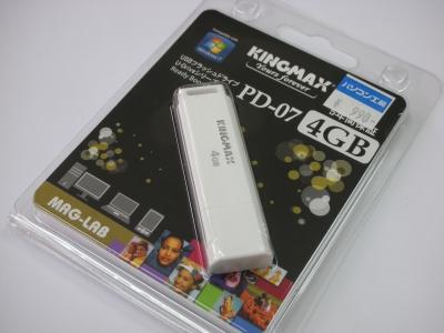kingmax製USB PD-07WH4GB