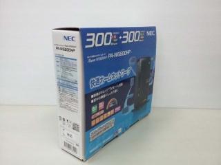 PA-WG600HP