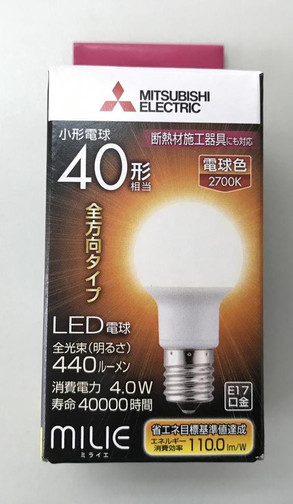 東芝製LEDのパッケージ