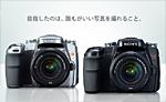 SONY α100 DSLR-A100 一眼レフデジタルカメラ