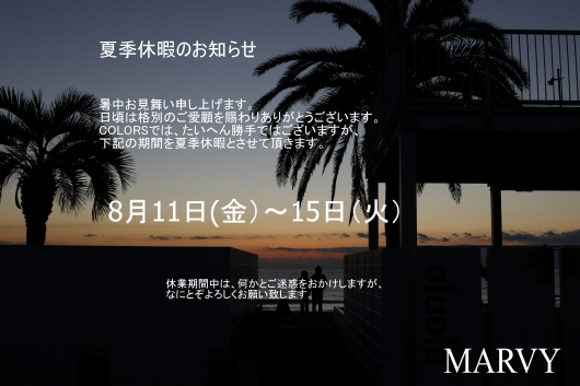 _MG_1774.JPGpp.jpgpp_530.jpg