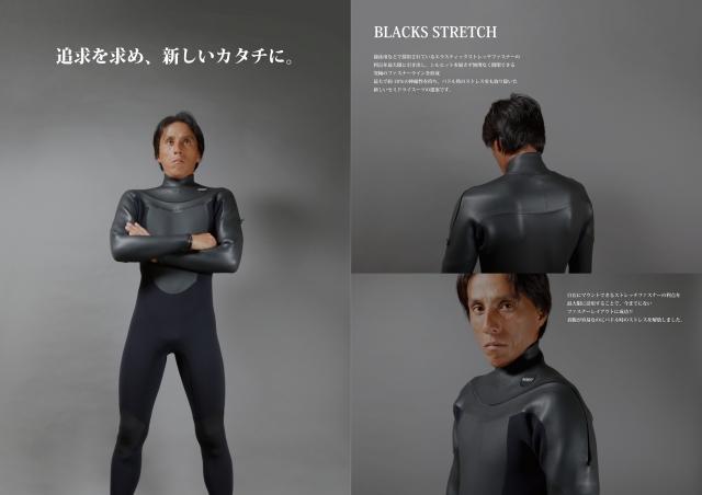 2017FW_BLACKS_見開き_640.jpg