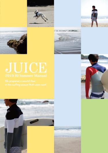2019_HI-SUMMER-JUICE_表紙_530.jpg
