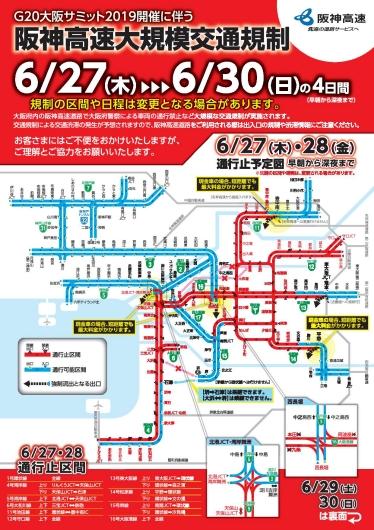 G20_kisei_530.jpg