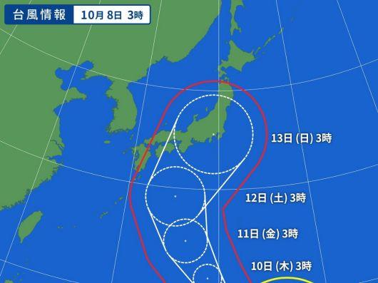 WM_TY-JPN-V2_20191008-030000_530.jpg