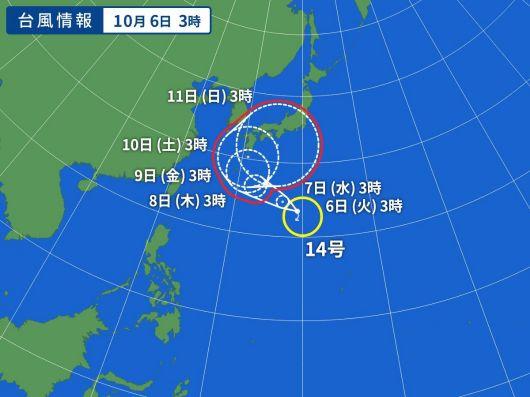 WM_TY-ASIA-V3_20201006-030000_530.jpg