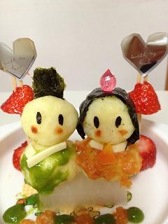 あきゃーの雛人形ご飯。