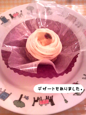 izu_10.jpg