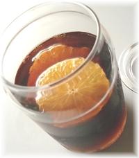 黒酢サワードリンク