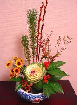 お正月祝花