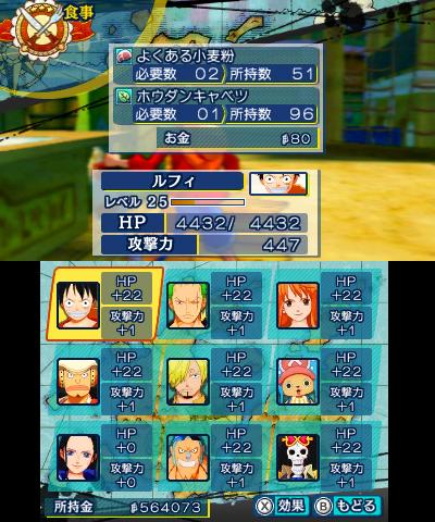 yakisoba2.jpg