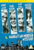 マンハッタン殺人ミステリー