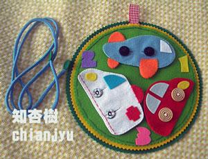 フェルト男の子が大好き乗り物のボタン練習☆手作りおもちゃ