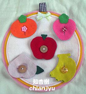 フェルト りんご、ばなな、もも、みかん、いちご 手作りボタン練習おもちゃキ手芸キット完成品