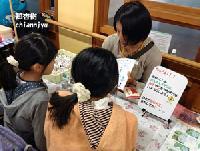 2013東京おもちゃまつり ワークショップ1