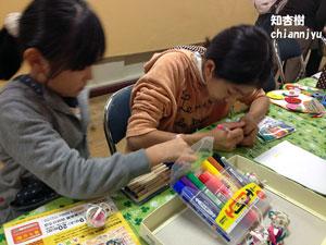 東京おもちゃまつり ワークショップ2