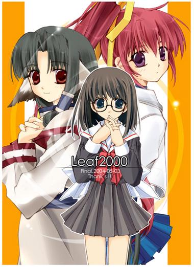 【Leaf】 2000