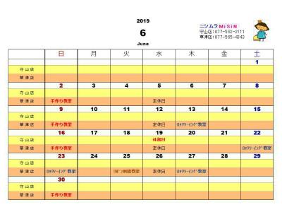 calendar201906.jpg