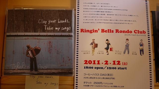新井武人CD