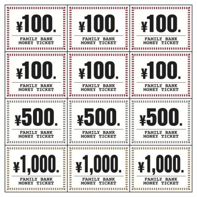 お小遣い用オリジナル金券2