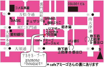 アネモネブーケ地図2
