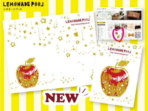 リンゴ壁紙