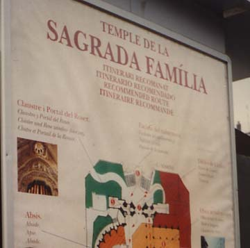 サグラダ1
