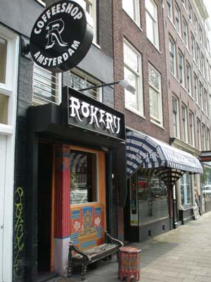 Coffee Shop3