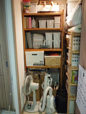 納戸の収納
