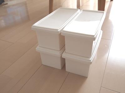 白いBOX(ダイソー)