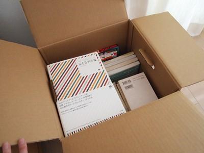 本のリサイクル
