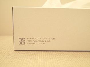 セブンアンドアイPB商品のティッシュボックス