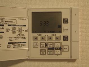 床暖のスイッチ