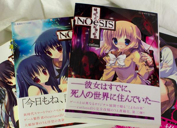 NOeSIS 3巻