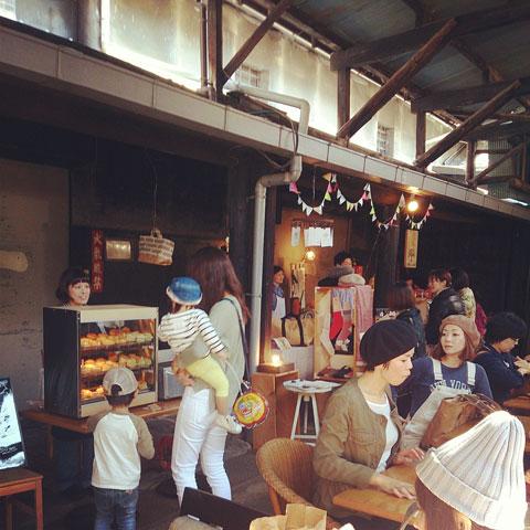 Life Style Market Kumamoto
