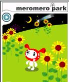 メロ20070103