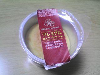 デザート〜20080414