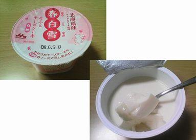 デザート〜20080412
